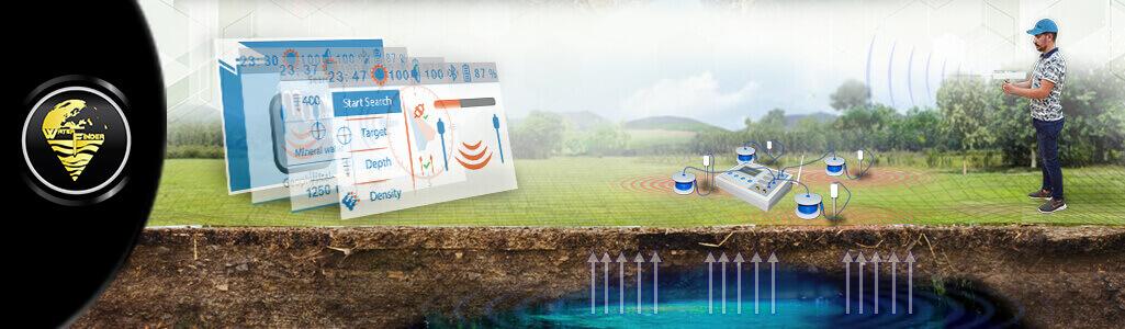 أجهزة كشف المياه